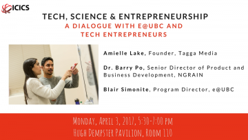 Learn about Entrepreneurship with e@UBC